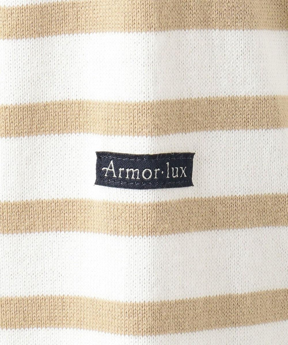 23区 【洗える】Armor-lux ジャージー カットソー ベージュボーダー