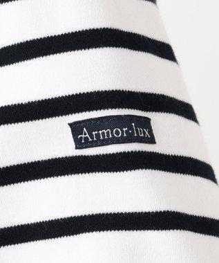 23区 L 【マガジン掲載】Armor luxドロップショルダーボーダー カットソー 白ベース×黒ボーダー