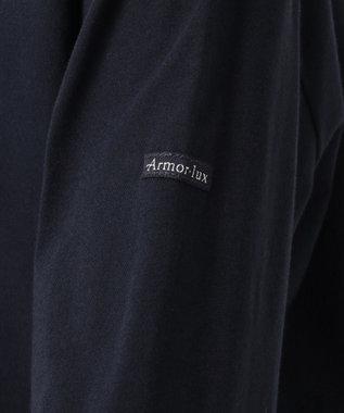 23区 【マガジン掲載】Armor lux ライトジャージー カットソー(検索番号H33) ネイビー系