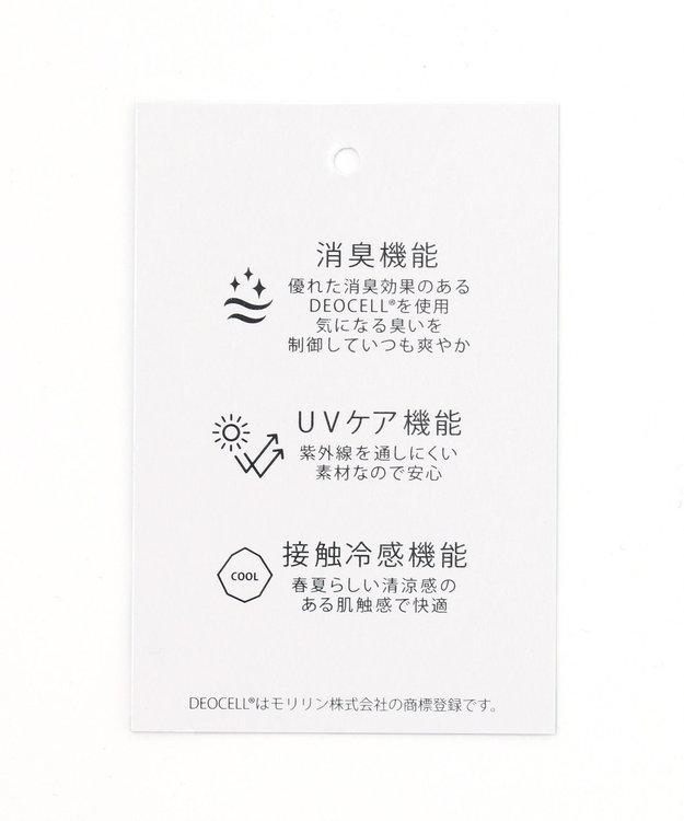 any SiS 【UVケア】コンフォートモダールベーシック クルーネック カットソー
