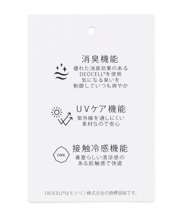 any SiS 【UVケア】コンフォートモダールベーシック キャミソール