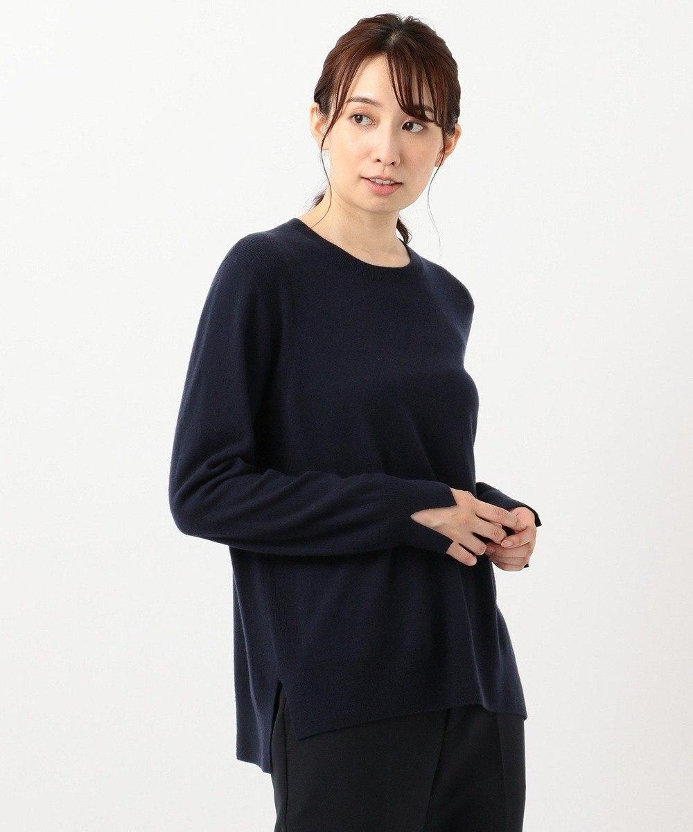 23区 【洗える】フェアウール ニット ネイビー系