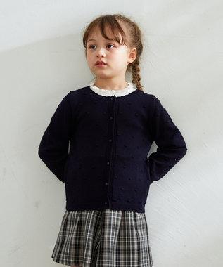any FAM KIDS 【110-130cm】膨れドットニット カーディガン ネイビー系