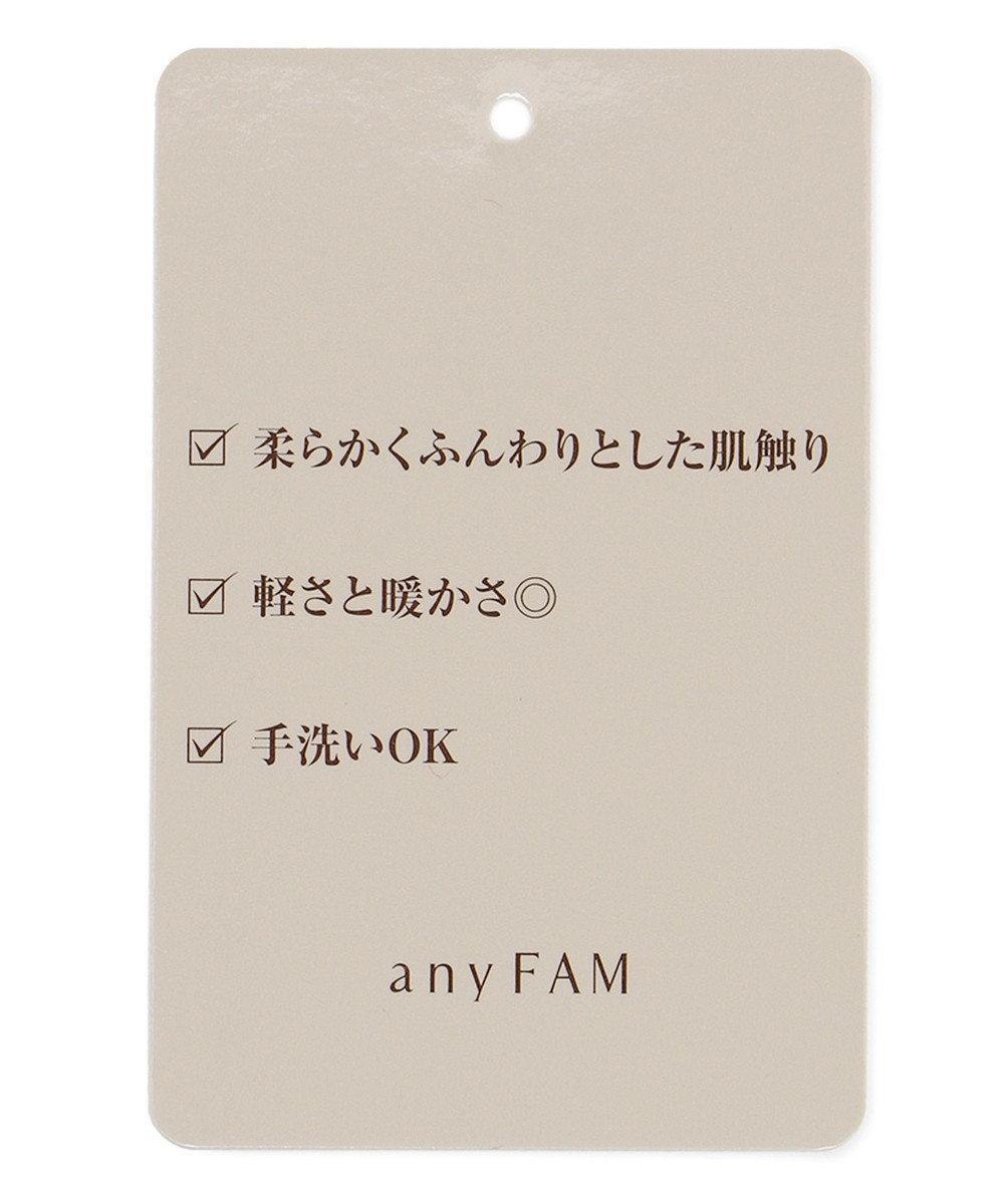 any FAM 【定番人気】フェザーコンビ ニット ブラウン系