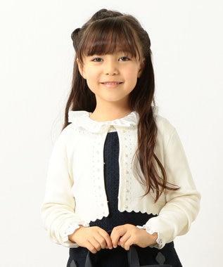 TOCCA BAMBINI 【KIDS】スカラップパール カーディガン アイボリー系