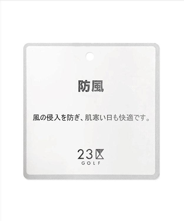 23区GOLF 再入荷!【WOMEN】【リバーシブル/防風】 カラー ブルゾン/ニット