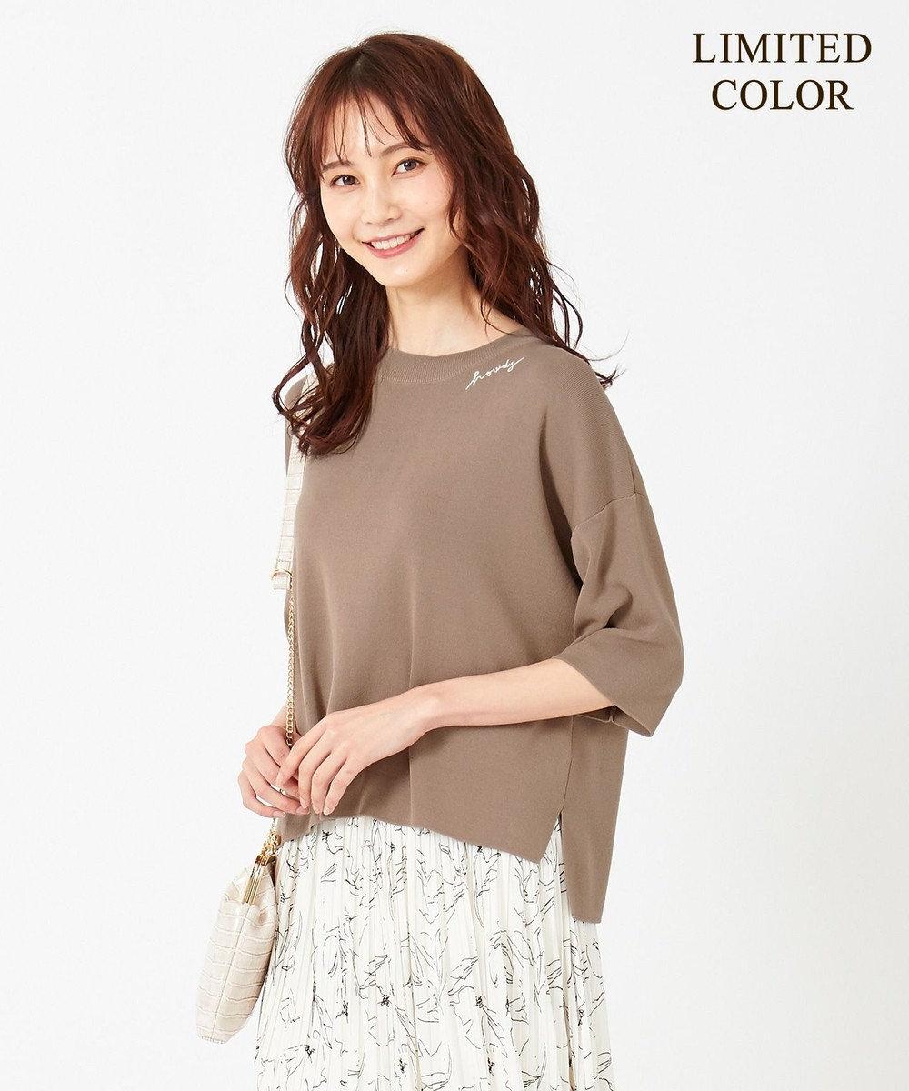 any SiS 【WEB&一部店舗限定】ニット Tシャツ モカ