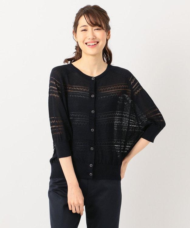 any SiS L 【洗える】ドルマンレース カーディガン