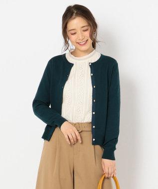 any SiS 【洗える】ベーシック カーディガン ダークグリーン系