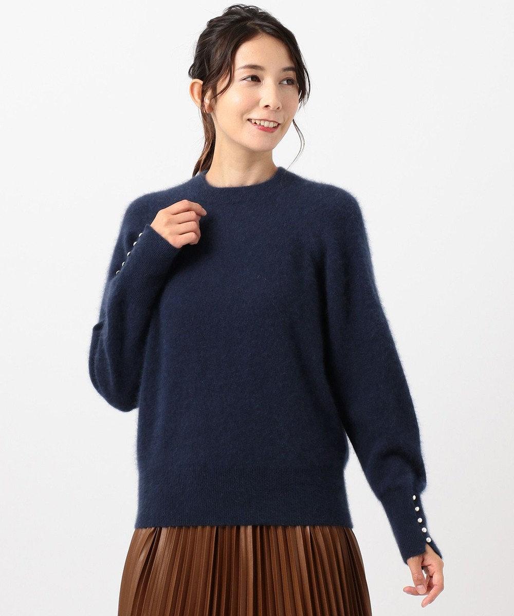 組曲 L 【WEB限定】ヘアリーラクーン パールディティール ニット ネイビー系