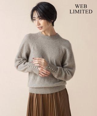 組曲 L 【WEB限定】ヘアリーラクーン パールディティール ニット ベージュ系