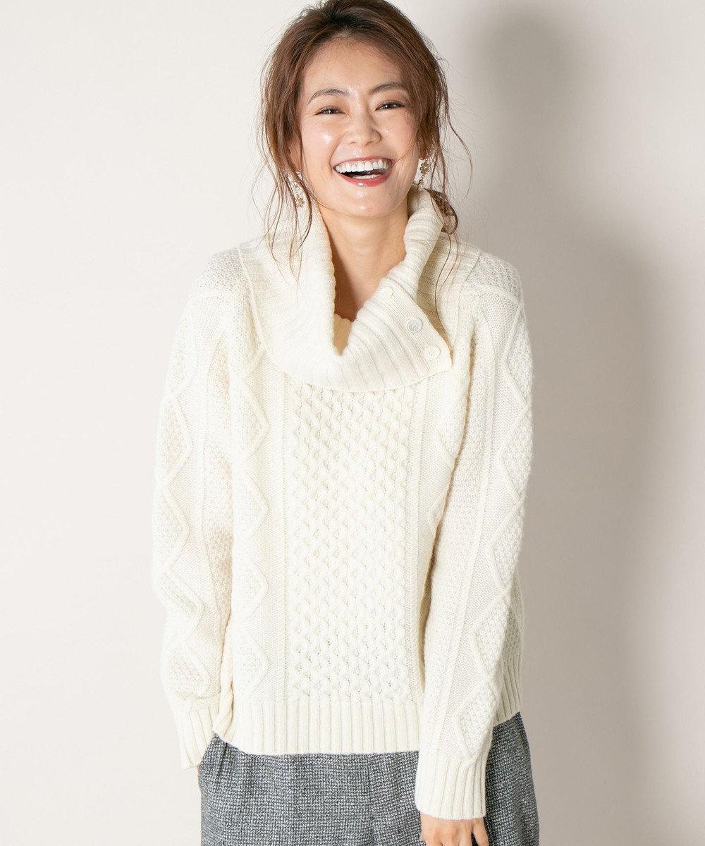 組曲 【MORE12月号掲載】メランジケーブル ニット オフホワイト