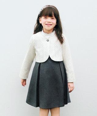 any FAM KIDS 【KIDS】セレモニー トロ ワンピース グレー系