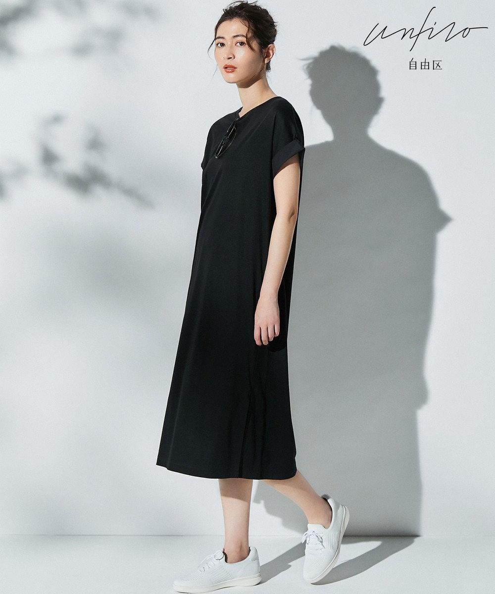 自由区 【Unfilo】シルケットスムース  カットソーワンピース ブラック系