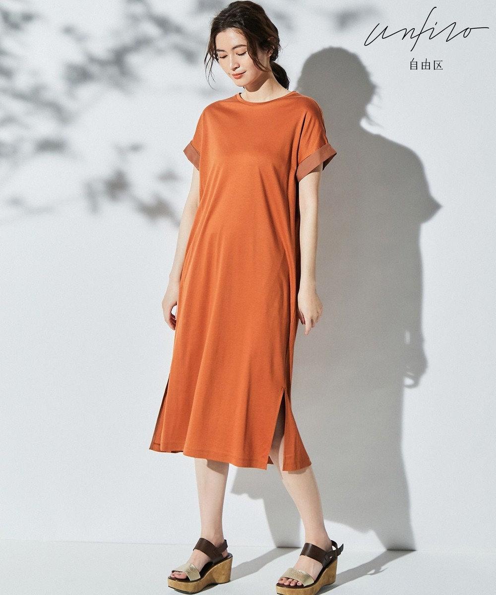自由区 L 【Unfilo】シルケットスムース  カットソーワンピース ライトオレンジ系