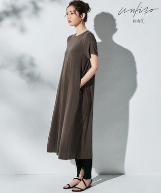 自由区 【Unfilo】SARASARA JERSEY カップ付 ワンピース ダークブラウン系