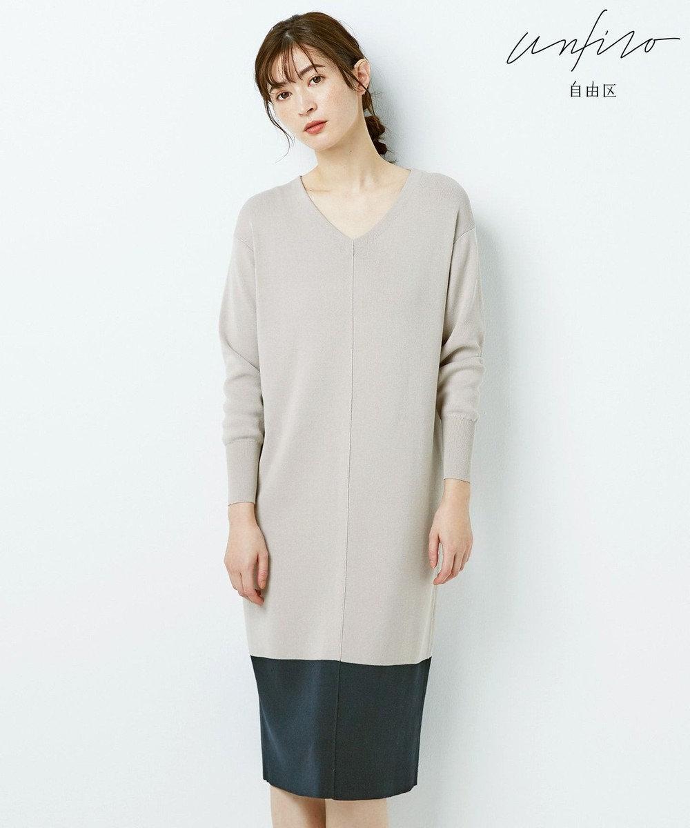 自由区 【Unfilo】コットンポリエステル バイカラーワンピース ベージュ系