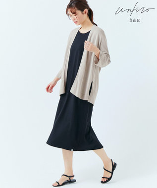 自由区 【Unfilo】ビンテージガーゼフリース サックロングワンピース ブラック系