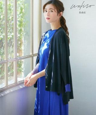 自由区 L 【Unfilo】コットンスムース カットソーワンピース ブルー系