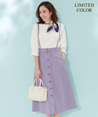 any SiS 【Ray5月号掲載】トップス×サスペンダーフレアスカート セットアップ ライラック×アイボリー