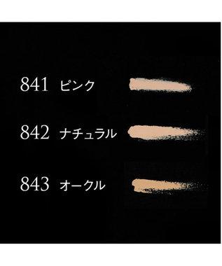Chacott Cosmetics エンリッチング コンシーラー【843オークル】 -