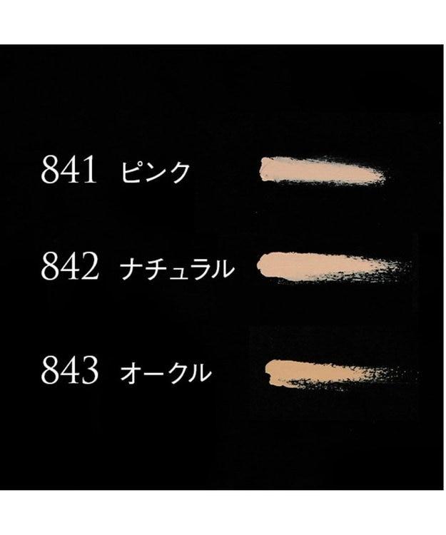 Chacott Cosmetics エンリッチング コンシーラー【843オークル】