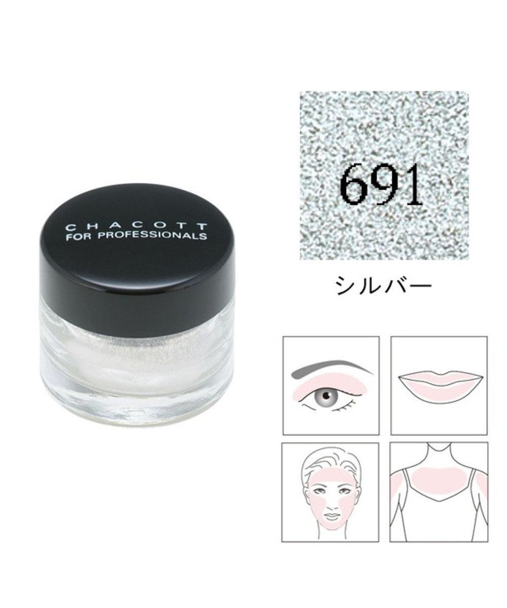 Chacott Cosmetics ウィンキングシリーズ グラスパウダー(シルバー) -