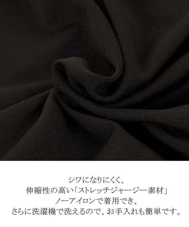 Tiaclasse 【ノースリーブ・洗える】やせて見えるカシュクールジャージーワンピース