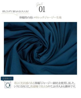 Tiaclasse 【五分袖】大人ごのみの上品コンサバワンピース ターコイズ