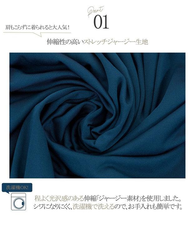 Tiaclasse 【五分袖】大人ごのみの上品コンサバワンピース