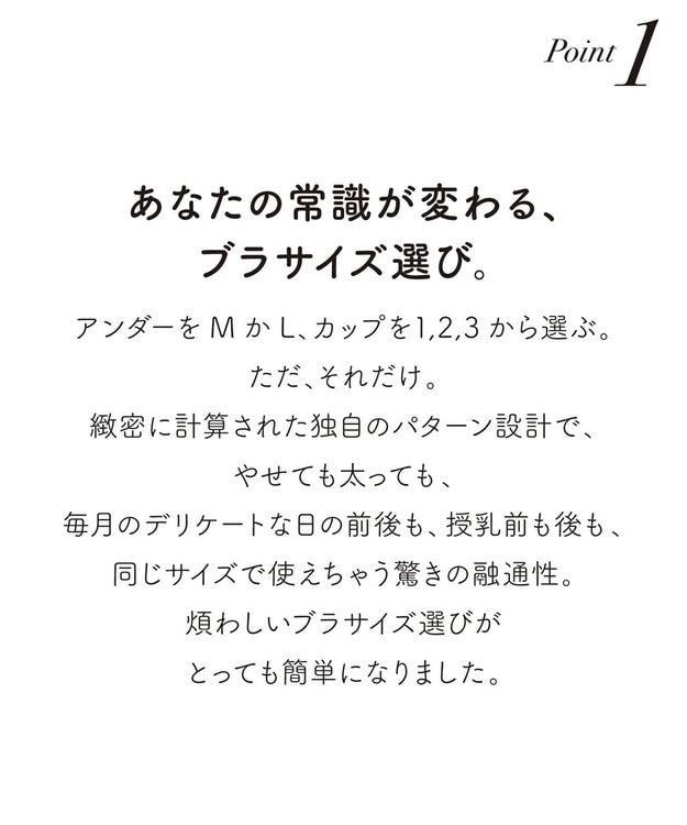 Chut! INTIMATES 【簡単サイズ選び】 ドレスイージーブラ [モールド/ベーシック] (C151)