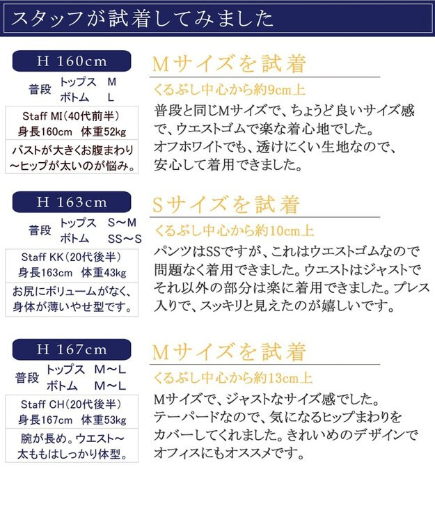 Tiaclasse 【日本製】真空プリーツの高機能テーパードパンツ