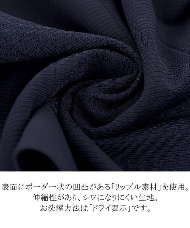 Tiaclasse 知性が薫る、美シルエットスーツ2点セット