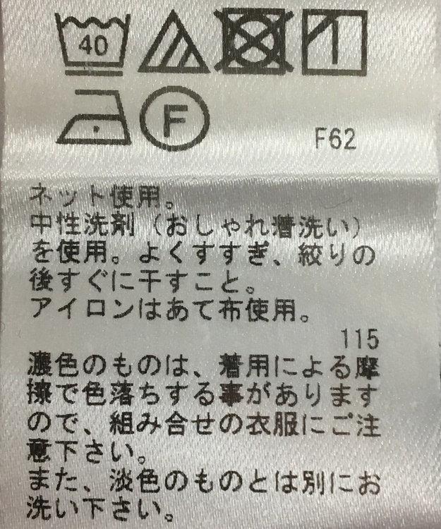 ONWARD Reuse Park スペシャルセレクション/【23区 GOLF】カットソー秋冬