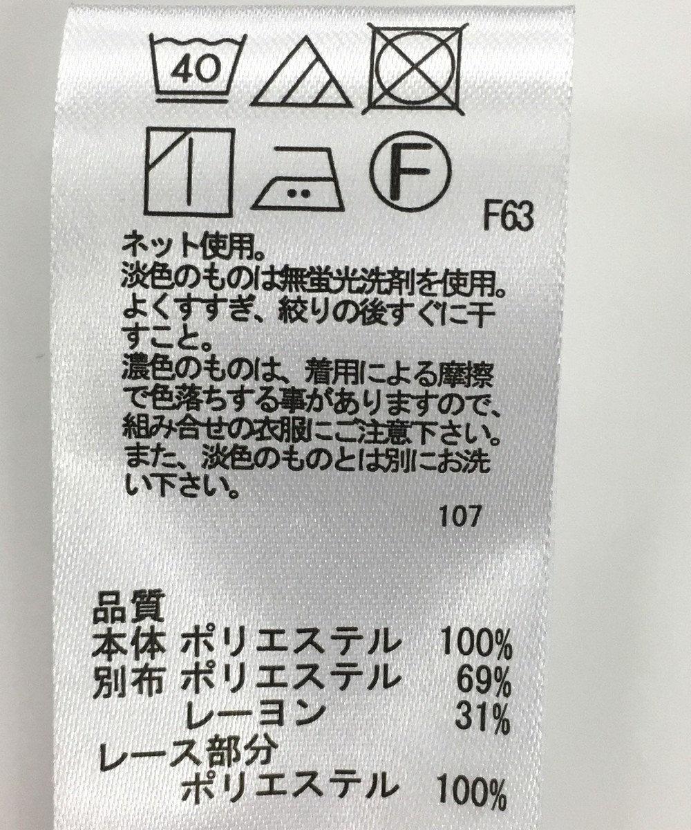 ONWARD Reuse Park スペシャルセレクション/【any SiS】カットソー秋冬 ネイビー