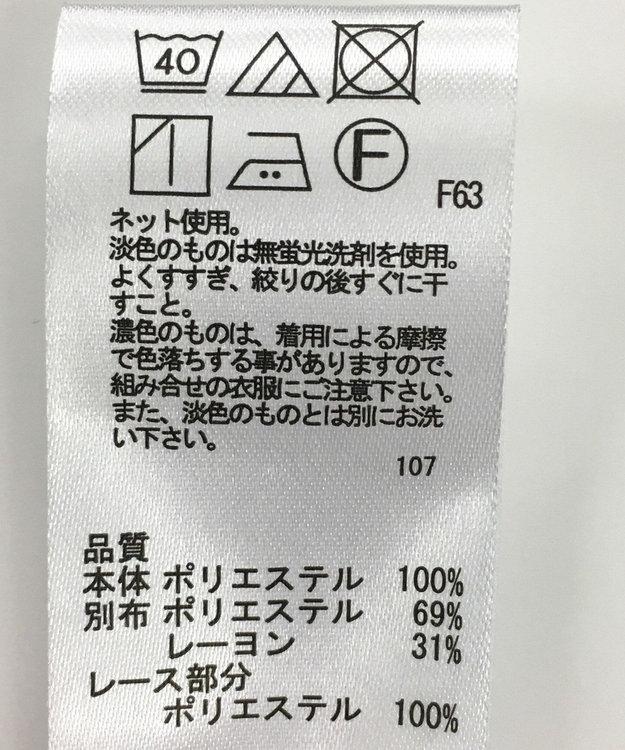 ONWARD Reuse Park スペシャルセレクション/【any SiS】カットソー秋冬