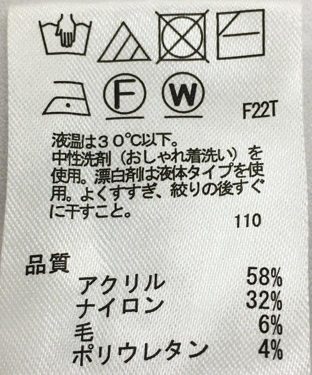 ONWARD Reuse Park スペシャルセレクション/【any FAM】ニット秋冬