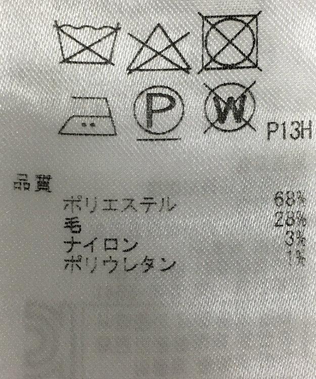 ONWARD Reuse Park スペシャルセレクション/【ICB】ワンピース秋冬