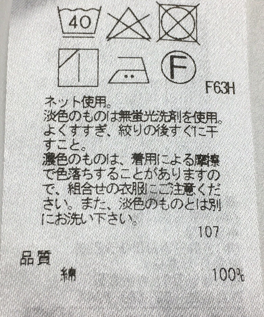 ONWARD Reuse Park スペシャルセレクション/【23区】カットソー春夏 ブラック