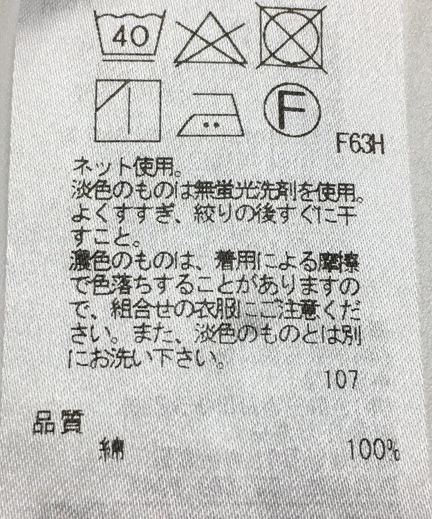 ONWARD Reuse Park スペシャルセレクション/【23区】カットソー春夏
