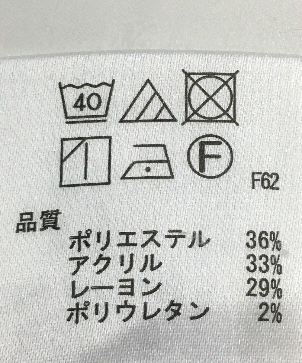 ONWARD Reuse Park スペシャルセレクション/【any FAM】パンツ秋冬 グレー