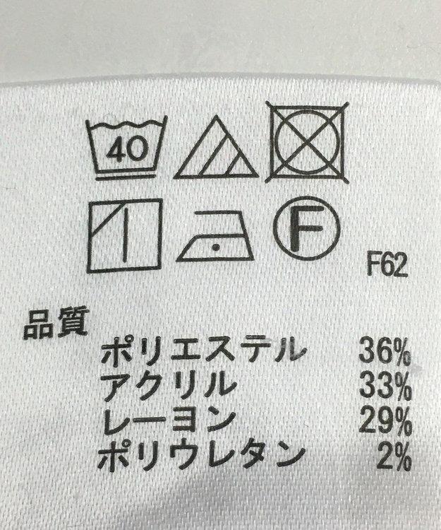 ONWARD Reuse Park スペシャルセレクション/【any FAM】パンツ秋冬
