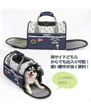 PET PARADISE スヌーピー ペットキャリーバッグM スカウト柄折畳み〔小型犬〕 紺(ネイビー・インディゴ)