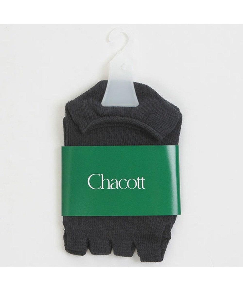 Chacott グリップソックス ブラック