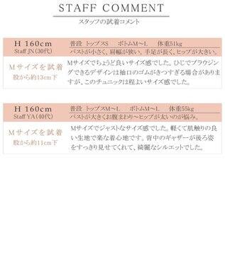 Tiaclasse 【洗える】BACKシャーリングスキッパーチュニック ブラック
