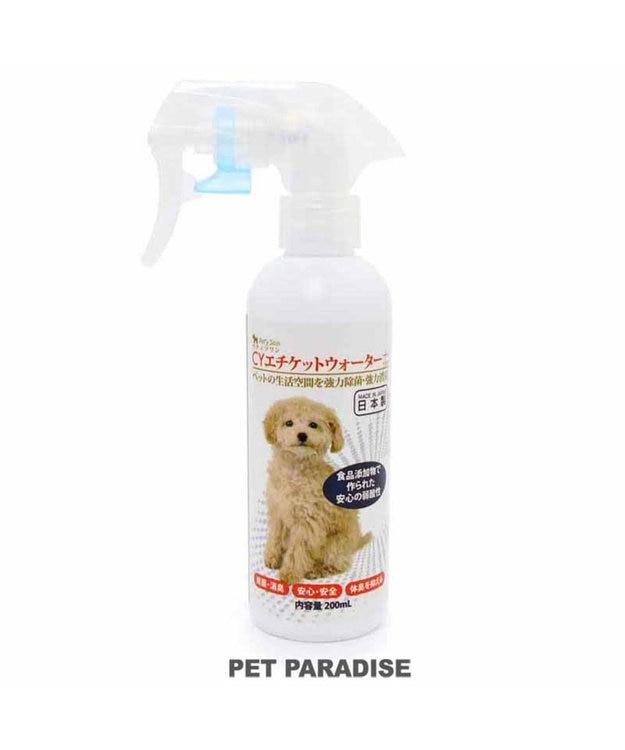 PET PARADISE 〔ウイルス対策〕ぺティソワン エチケットウォ―ター+ 200ml