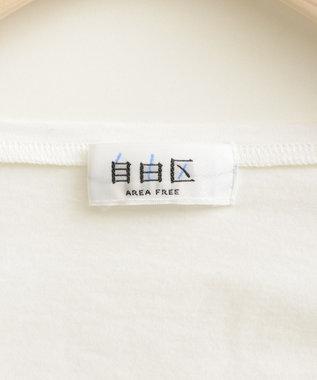 ONWARD Reuse Park B品【自由区】カットソー春夏 ホワイト