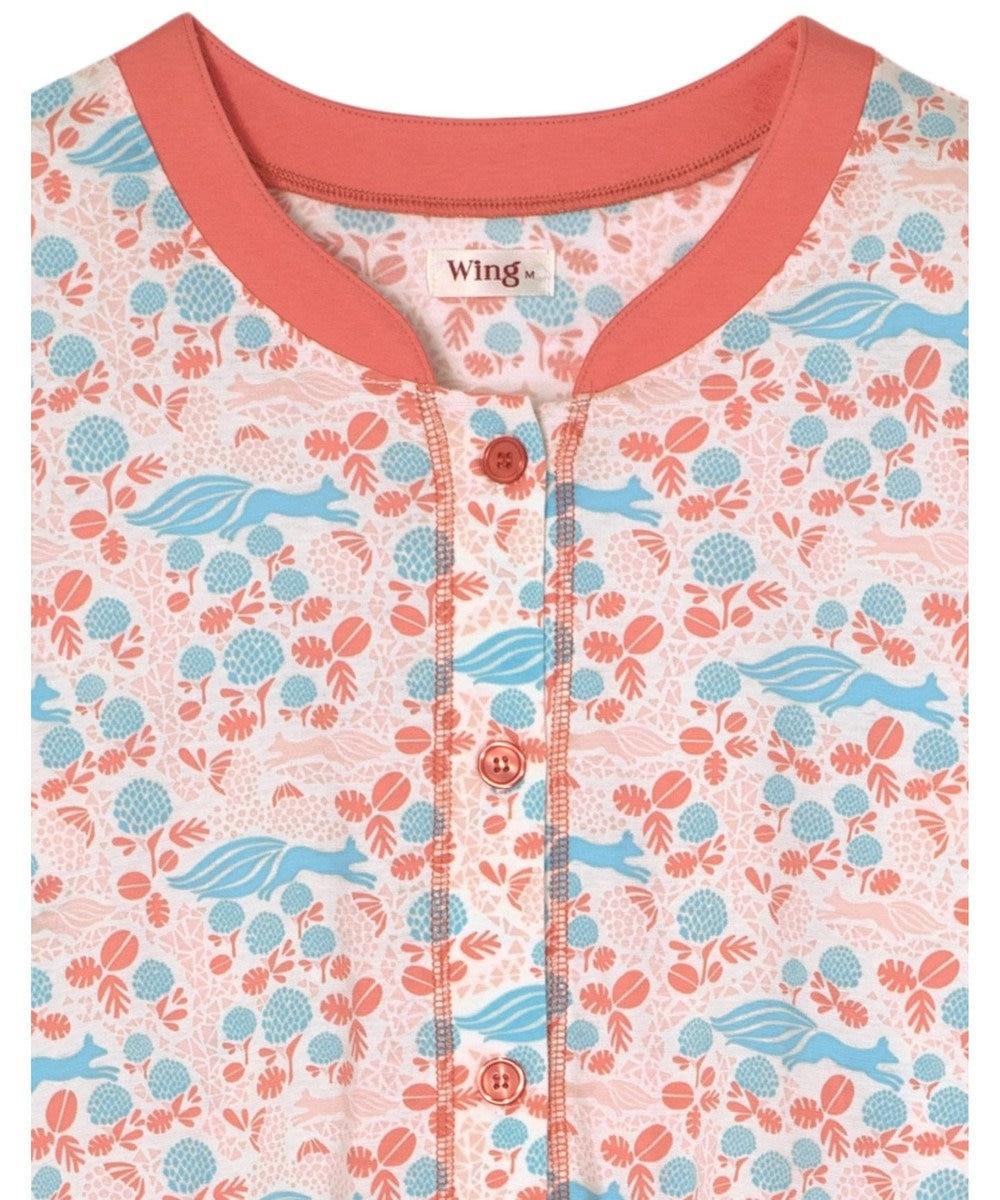 Wing 【パジャマ】綿100%北欧シロツメクサ柄 ウイング/ワコール EP8011 オレンジ