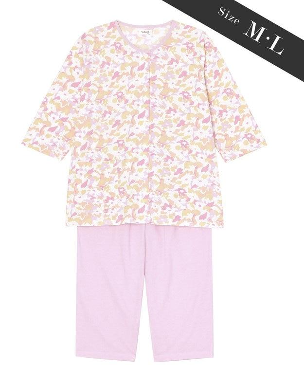 Wing 【お値打ち品パジャマ】綿100%抽象花柄 ウイング/ワコール EP8916