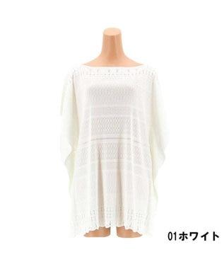 San-ai Resort(三愛水着楽園) 【Coral Veil】プリモ レースポンチョ ホワイト